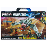 KRE-O Star Trek Klingon Bird-of-Prey