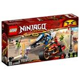 LEGO Ninjago Kais Vassa Motorcykel & Zanes Snöskoter