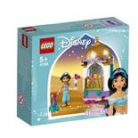 LEGO Disney Princess Jasmines Lilla Torn