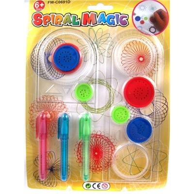 Spiral Magics, 23600