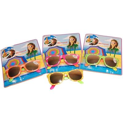 Solglasögon för Barn med Spegellins 1 st, 814012286