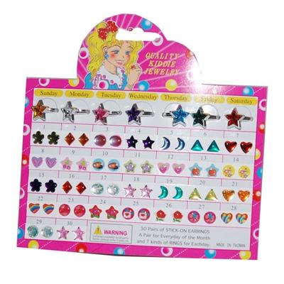 Stjärnringset med Klisterörhängen, 33651