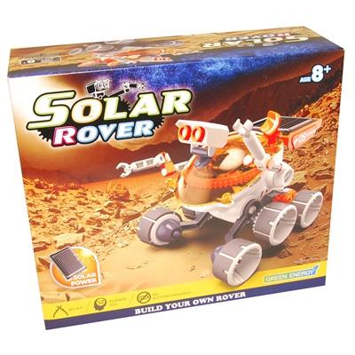 Solar Rover, 50853