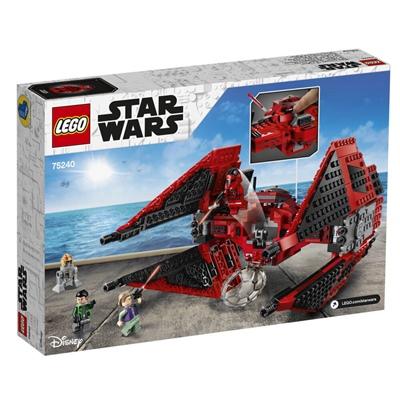 LEGO Star Wars Major Vonreg's TIE Fighter™, 75240