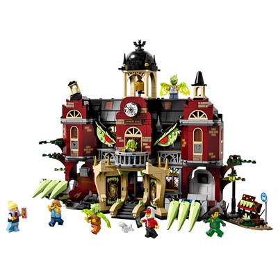LEGO Hidden Side™ Newburys Hemsökta Gymnasium, 70425